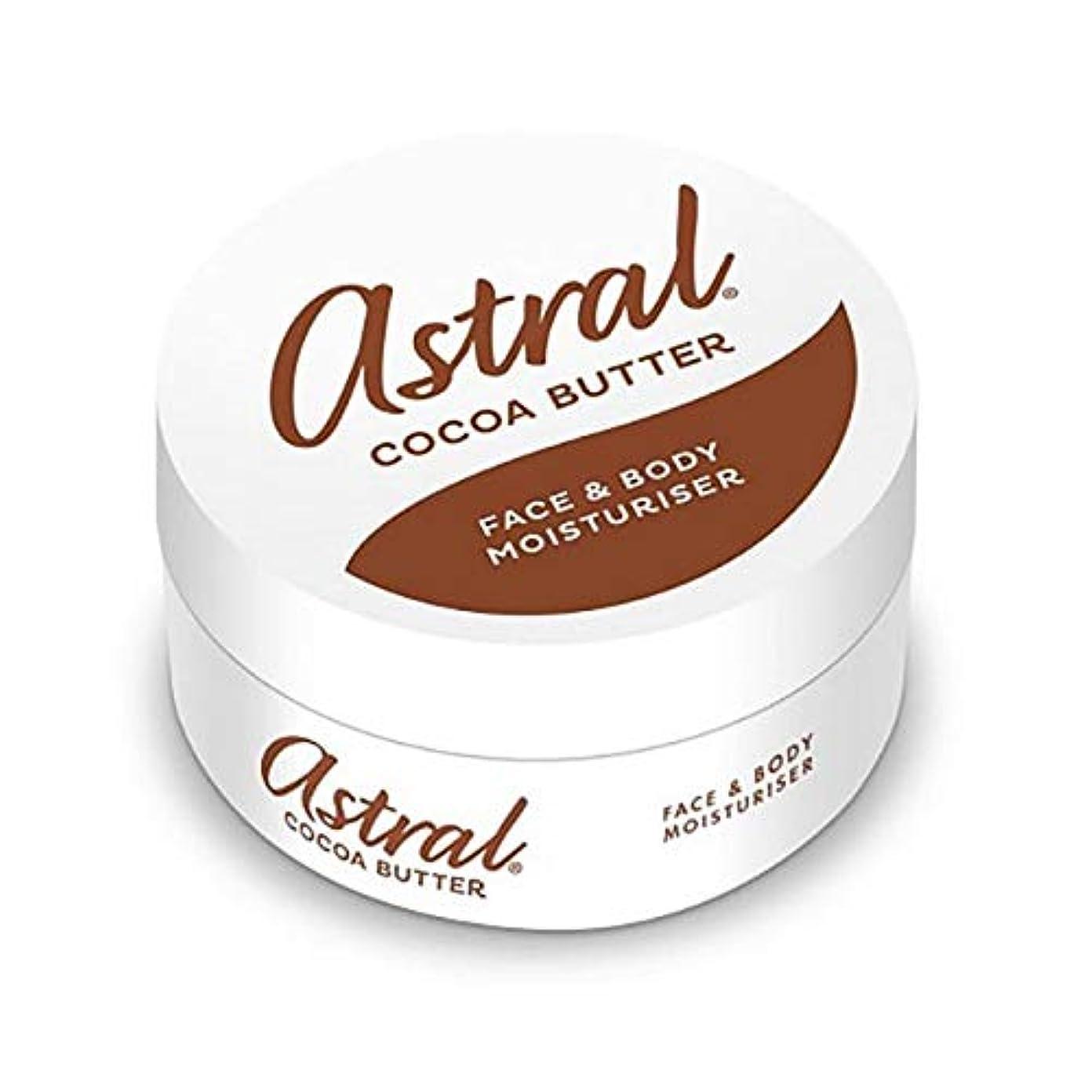 ペースト嫌悪かもめ[Astral ] アストラルココアバター200ミリリットル - Astral Cocoa Butter 200ml [並行輸入品]