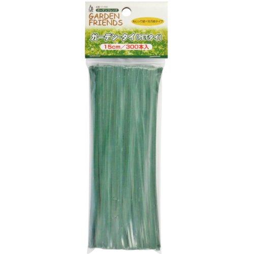 ガーデンフレンズ ガーデンタイ 300本 緑色 15cm