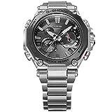 Casio G-Shock By Men's MTGB2000D-1A Analog Watch Silver