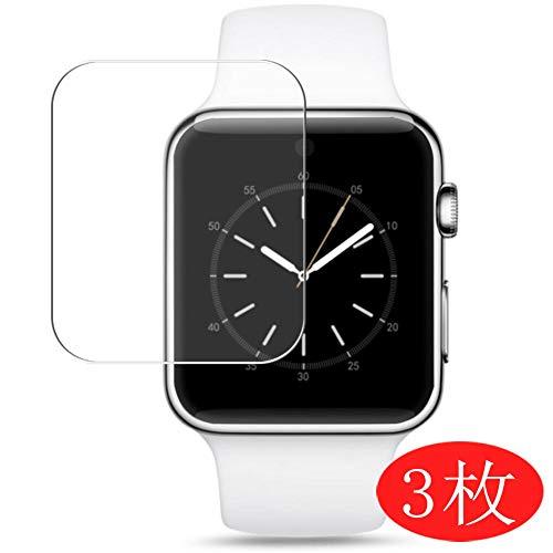 Vaxson 3 Stück Schutzfolie kompatibel mit Smartwatch smart Watch DM09, Displayschutzfolie Bildschirmschutz Blasenfreies TPU Folie [Nicht Panzerglas]