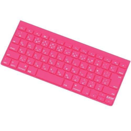 【2011年モデル】エレコム キーボードカバー Apple iMac対応シリコンキーボードカバー ピンク PKS-MAC9PN