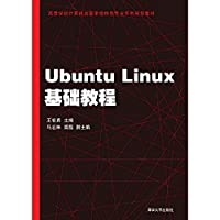 Ubuntu Linux Computer based tutorial colleges Specialty national planning materials series(Chinese Edition)