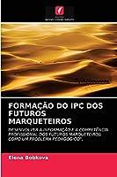 """FORMAÇÃO DO IPC DOS FUTUROS MARQUETEIROS: DESENVOLVER A INFORMAÇÃO E A COMPETÊNCIA PROFISSIONAL DOS FUTUROS MARQUETEIROS COMO UM PROBLEMA PEDAGÓGICO""""."""