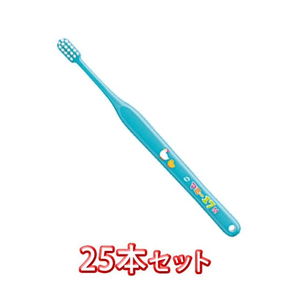 六分儀織機グリットオーラルケア マミー17 歯ブラシ 25本入 M ブルー