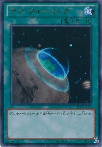 遊戯王カード DS14-JPL26 テラ・フォーミング ウルトラ / 遊戯王ゼアル [デュエリストセット Ver.ライトロード・ジャッジメント]