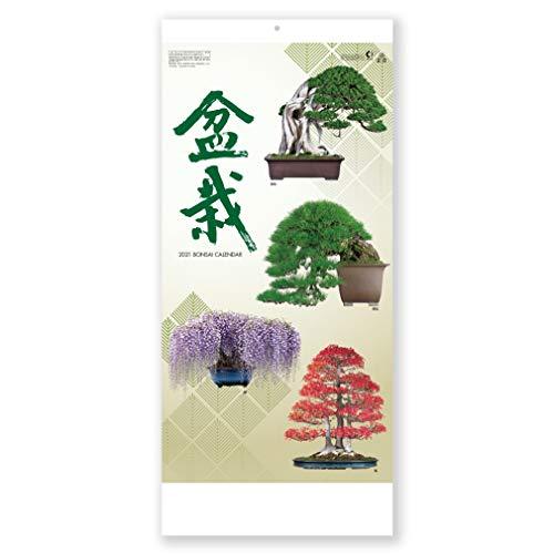 新日本カレンダー 2021年 カレンダー 壁掛け 盆栽 NK152