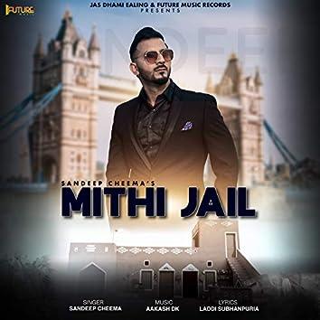 Mithi Jail