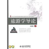 The second class registration architect examination guides teaching material(version 9) in 2013 penny volume place and building design(version 9)(the Cao a kind of jade dredges) (Chinese edidion) Pinyin: 2013 nian er ji zhu ce jian zhu shi kao shi fu dao jiao cai ( di jiu ban ) di yi fen ce chang di yu jian zhu she ji ( di jiu ban ) ( cao wei xun )