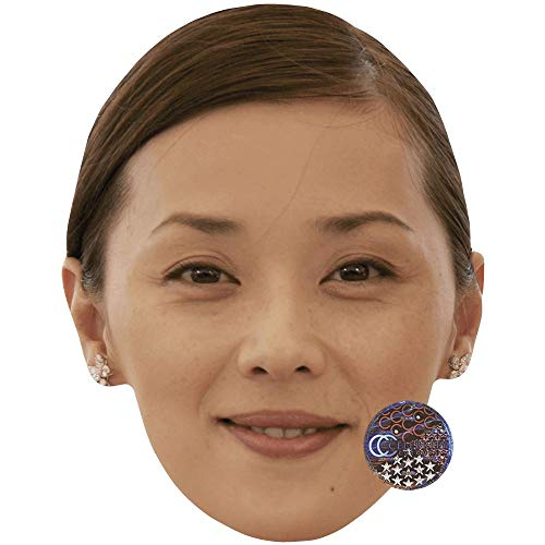 Celebrity Cutouts Nene Otsuka (Earings) Big Head