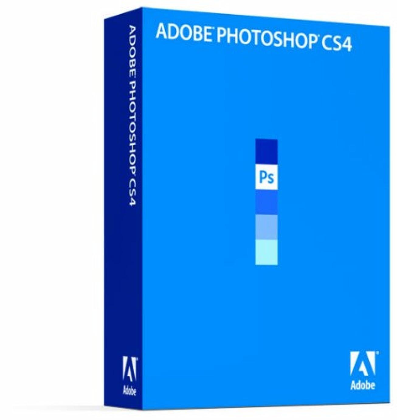 直面する感嘆突っ込む【旧製品】Adobe Photoshop CS4 (V11.0) 日本語版 Windows版