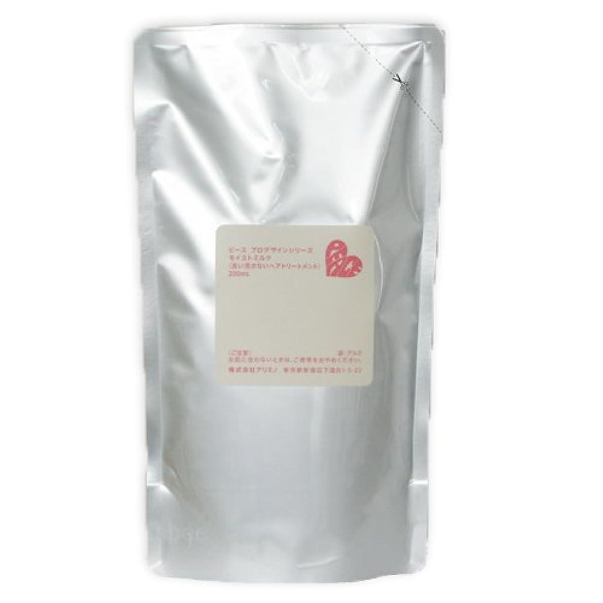 必需品命令的柔らかさアリミノ ピース モイストミルク バニラ 200mL 詰め替え リフィル