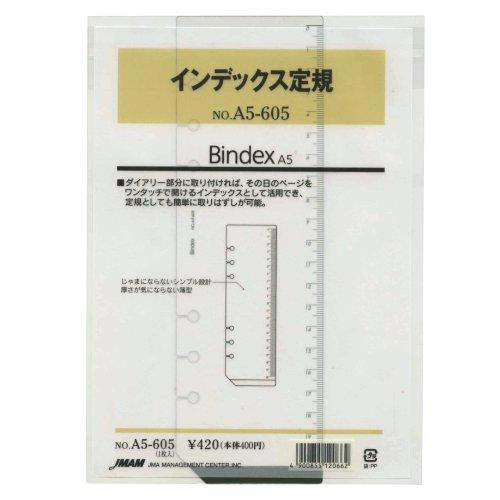 能率 システム手帳 リフィル インデックス定規 A5605