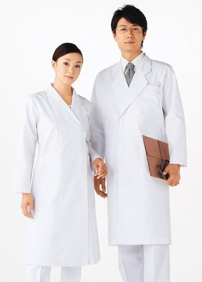 エスカレートアライアンス削除する白衣 ドクターコート レディース ダブル 白 M WH2214