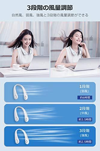 KYOKA『首掛け扇風機携帯扇風機羽なし静音USB充電式』