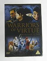 Warriors of Virtue [DVD]