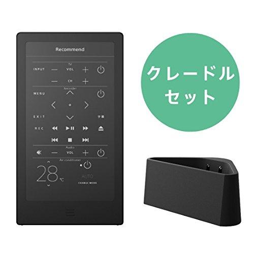 ソニー SONY スマートリモコン HUIS REMOTE CONTROLLERクレードルセット (ブラック) HUIS-100KC/B