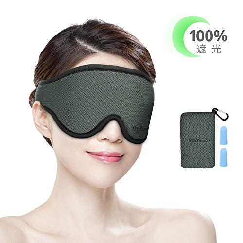 アイマスク 安眠 遮光 睡眠 旅行 長さ調節可能 軽量 柔らかい 圧迫感なし 昼寝に最適 男女兼用(耳栓&収納袋)