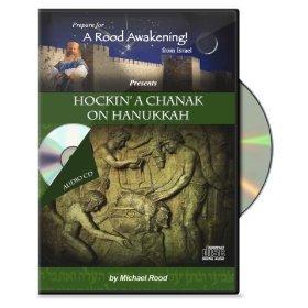 Hockin' a Chanak on Hanukkah
