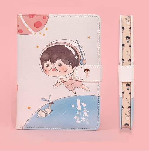 FACHAI Dulce diario cuaderno de reuniones cuaderno para escribir notas para crear diarios para un diario de viaje, bocetos o planificador, 13,8 m x 18,6 cm