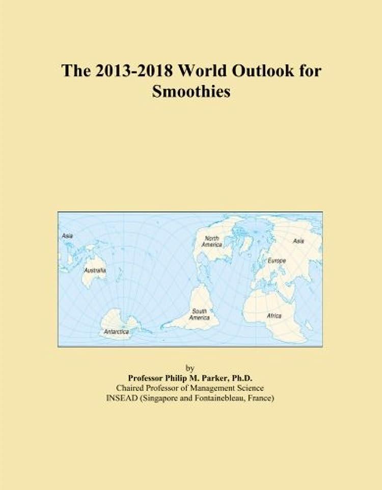 驚き子供っぽい艶The 2013-2018 World Outlook for Smoothies