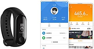 Mi Xiaomi Band 3 Fitness Tracker, Xiaomi Band 3 Bluetooth 4.2 Smart Heart Rate Monitor 5ATM Water-Resistant Wristband with OLED Display Wearable Pedometer Activity Tracker for iPhone, Android Phone