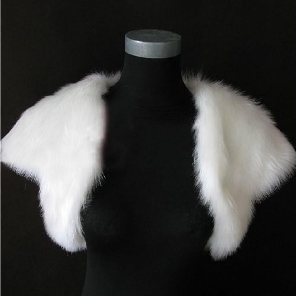 CIMC LLC Short Sleeves Faux Fur Bridal Stole Bridal Wedding Wrap shawls (White)