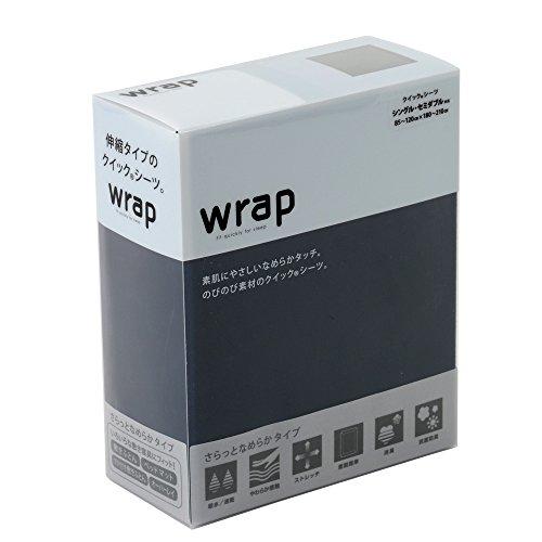 東京 西川 ボックスシーツ シングル ~ セミダブル のびのび 抗菌防臭 アイロン要らず 速乾 ふわすべ wrap ネイビー PHT5020487DB