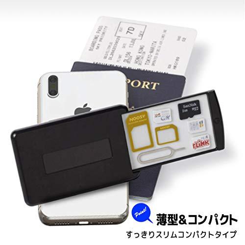BEATONJAPAN『SIMカードケース』