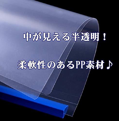 アイテムID:5690972の画像8枚目