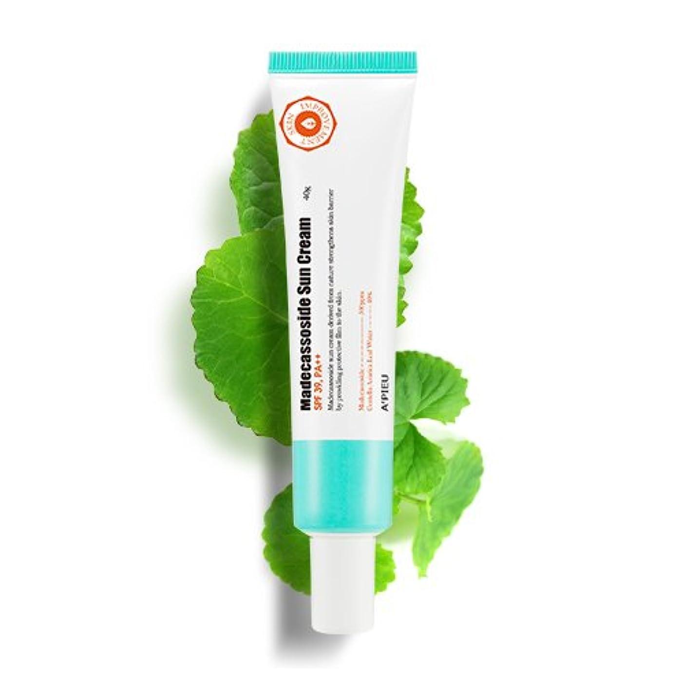 試用中ブレイズAPIEU Madecassoside Sun Cream アピュマデカソシドサンクリーム(SPF39, PA++) [並行輸入品]