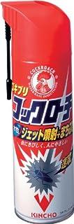 KINCHO コックローチ ゴキブリ 殺虫剤スプレー 450ml 水性タイプ