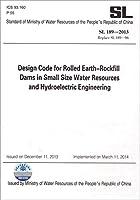 小型水利水电工程碾压式土石坝设计规范(SL 189-2013 英文版)