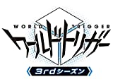 ワールドトリガー 3rdシーズン VOL.2[DVD]