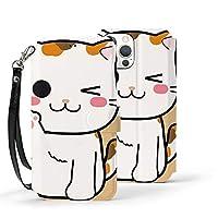 Iphone12/12 Pro/12 Pro Max/12mini ケース 猫 動物 可愛い 手帳型 スマホケース 財布型ケース カード収納 Tpu+Puレザー 衝撃吸収 全面保護