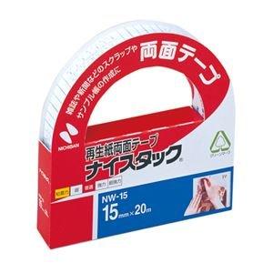 (まとめ) ニチバン ナイスタック 再生紙両面テープ 大巻 15mm×20m NW-15 1巻 【×10セット】 〈簡易梱包