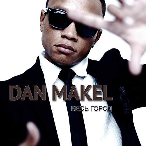 Dan Makel