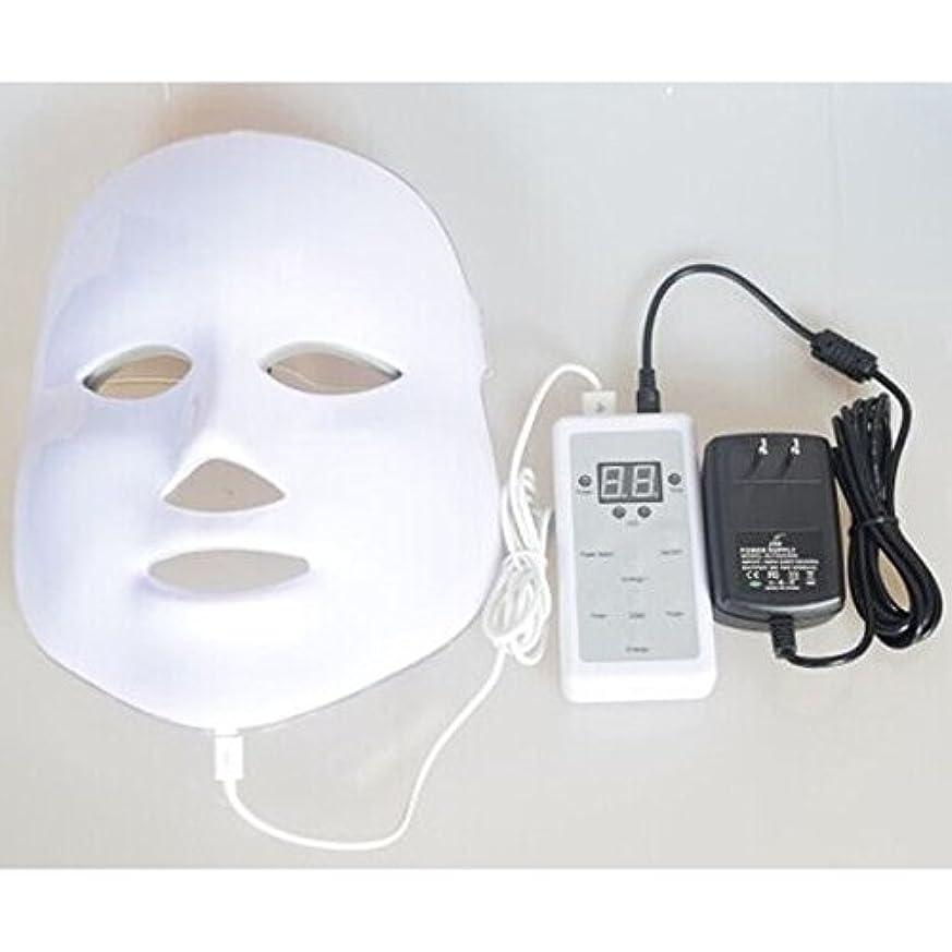 騒思春期のペースLED美顔器 7色 美顔マスク 美容 たるみ ほうれい線 美肌 ニキビ対策 コラーゲン生成 美白 エイジングケア