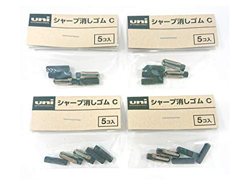 Uni-ball Mechanical Pencil Eraser Refill (SKC), for KURU TOGA, Uni Alpha-Gel Slim, and SHIFT � 4 Pack/total 20 pcs (Japan Import) [Komainu-Dou Original Package]