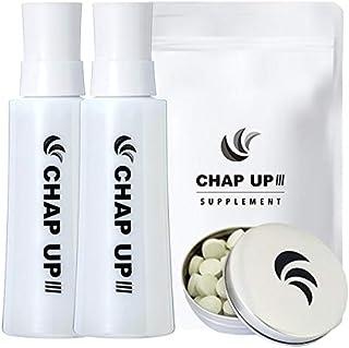 医薬部外品 チャップアップ(CHAPUP) 薬用育毛剤(育毛ローション) 2本 ・サプリメント 1袋 特製携帯サプリメント缶セット