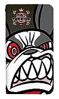 [BASIO4] ベルトなし スマホケース 手帳型 ケース ベイシオ4 8322-C. MAD TERRIER02ブラック かわいい 可愛い 人気 柄 ケータイケース ヌヌコ 谷口亮