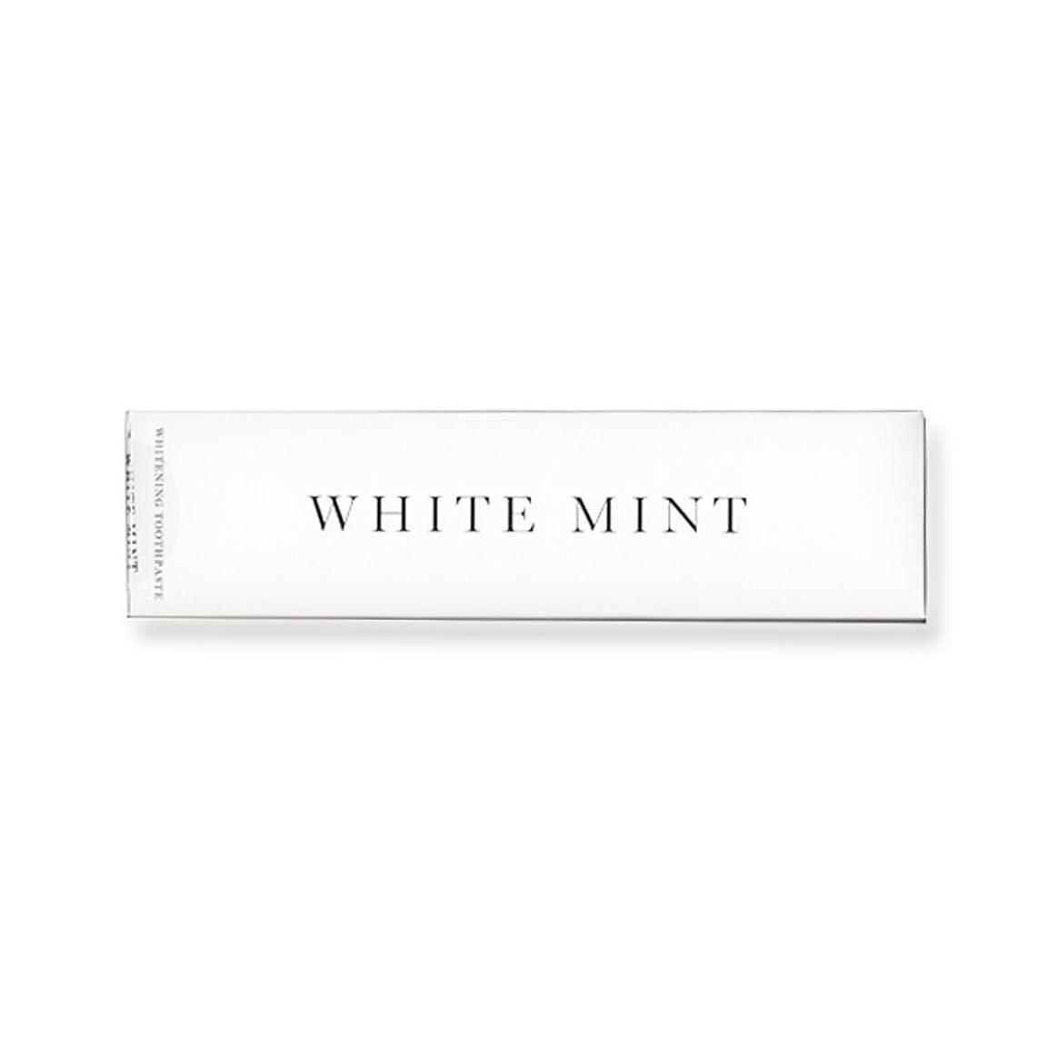 めんどり苦しめる普遍的なホワイトミント 130g (旧シルクホワイト)
