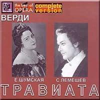 Verdi - Traviata - Shumskaya, Lemeshev (2CD)