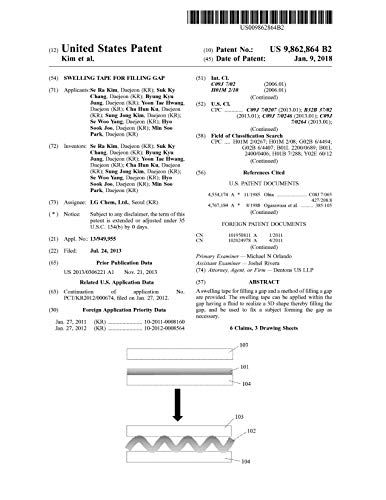 Swelling tape for filling gap: United States Patent 9862864 (English Edition)