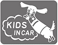 imoninn KIDS in car ステッカー 【マグネットタイプ】 No.38 ミニチュアダックスさん (シルバーメタリック)