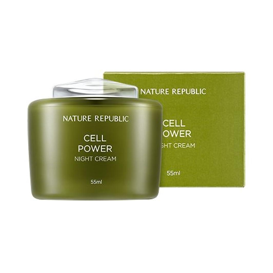 ルーキータール調整可能Nature Republic Cell Power Night Cream ネイチャーリパブリックセルパワーナイトクリーム [並行輸入品]