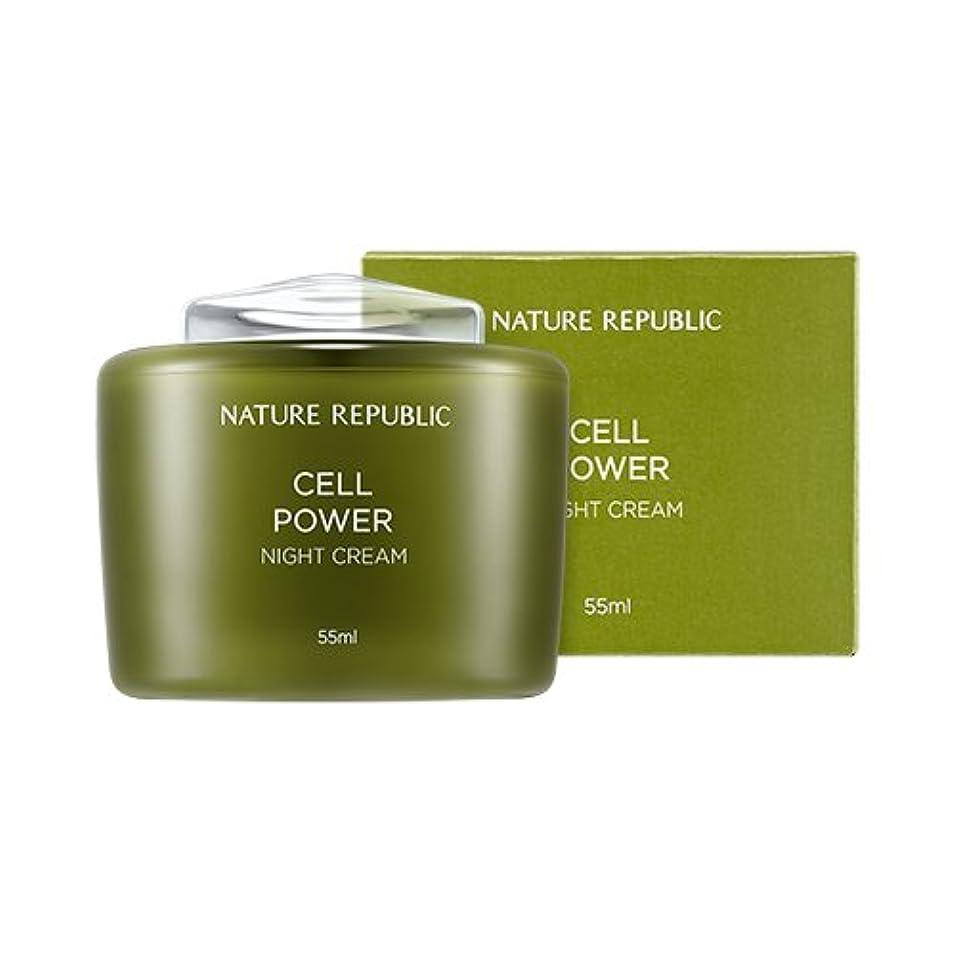 マイクロプロセッサマウンド欲望Nature Republic Cell Power Night Cream ネイチャーリパブリックセルパワーナイトクリーム [並行輸入品]