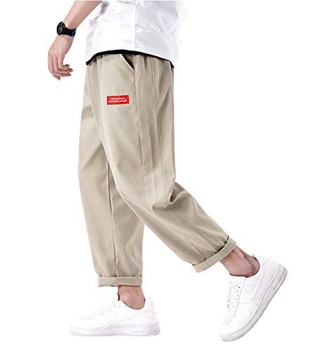 サルエルパンツ メンズ ズボン ワイドパンツ メンズ 夏服 ズボン 9分丈 無地 調整紐 ゆったり 通気性 大きいサイズ カジュアル 袴パンツ 快適 ワイドパンツ オールシーズン対応 Khaki 3XL