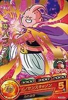 ドラゴンボールヒーローズ/GDSE5-05 魔人ブウ:善