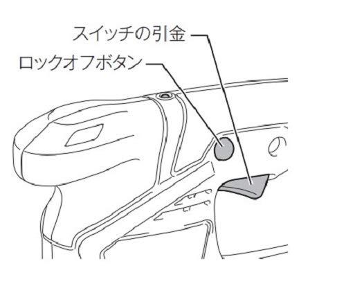 マキタ芝生バリカン充電式10.8V刈込幅160mmバッテリ・充電器付MUM600DSH