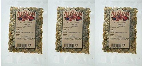 アリサン 有機かぼちゃの種(生・無塩)100g×3個